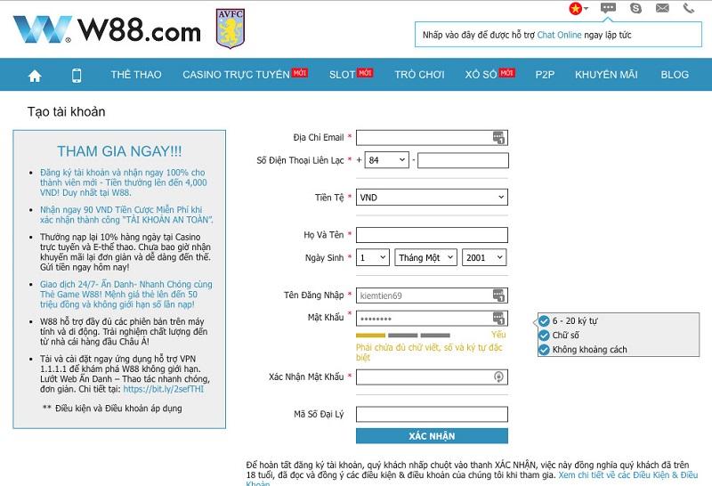 Biểu mẫu đăng ký tài khoản cá cược